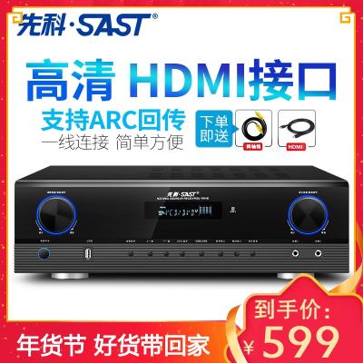 先科(SAST)190 数字高清功放机家用音响HDMI大功率5.1声道蓝牙AV功放