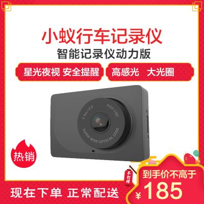 小蚁(YI)车载行车记录仪 1080P高清夜视动力版 卡片机 WIFI连接 夜视加强 130°广角(夜空黑)