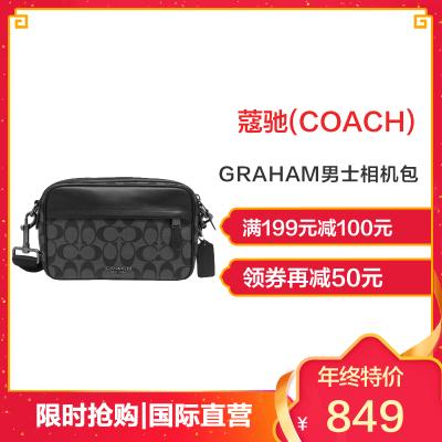 【直营】蔻驰(COACH) GRAHAM系列男士单肩包斜挎包 相机包 时尚休闲男包