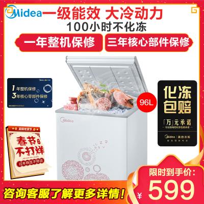 美的(Midea)BD/BC-96KM(E) 96升 家用冰柜 冷藏冷冻转换顶开门 小型迷你冷柜 节能静音单温卧式冷柜