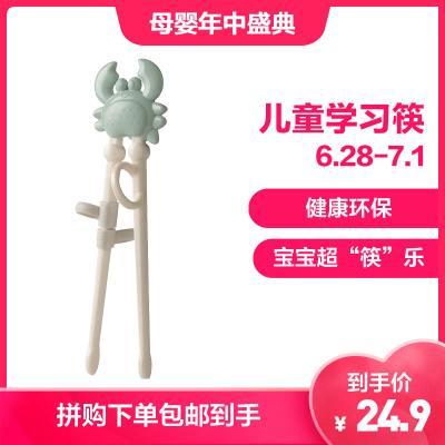 babycare兒童筷子訓練筷 寶寶一段學習筷健康環保練習筷餐具套裝 淡藻綠 2166
