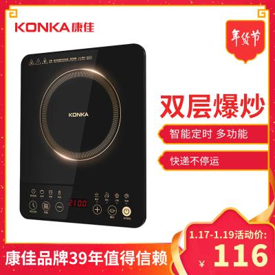 康佳(KONKA)电磁炉KEO-19AS35 双层线圈大功率黑晶面板 匀火爆炒 智能定时 多功能 10档火力调节