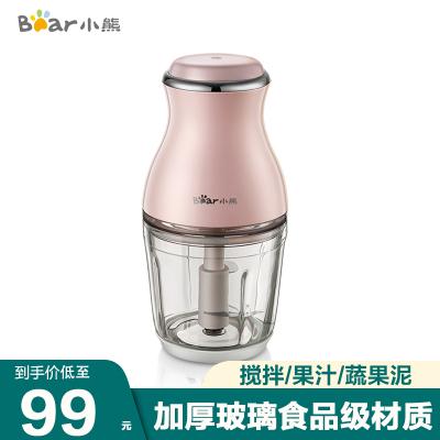 小熊(Bear)料理輔食機 家用嬰兒寶寶絞肉機食物攪拌機 多功能迷你小型電動切碎機 0.6L玻璃杯體 QSJ-B02U2