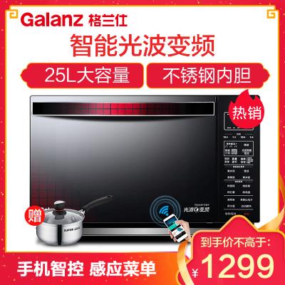 格兰仕(Galanz)微波炉 G80F25YaSXLVIIN-R6(B1) 25L APP智控 光波微波 变频不锈钢内胆