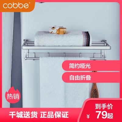 卡貝衛生間掛毛巾架打孔浴室置物架廁所衛浴五金掛件可折疊太空鋁浴巾架
