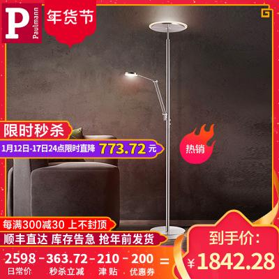 德国柏曼落地灯 现代简约客厅卧室书房立式台灯 创意设计led护眼灯具 10W-10W以上暖光(3300K以下)