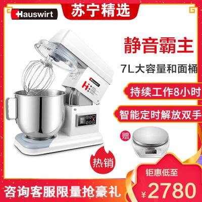 海氏EAT M6厨师机和面机商用多功能7L全自动静音揉面搅拌鲜奶机