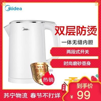 美的(Midea)电水壶 WHJ1512e 1.5L 外塑内钢双层 磨砂壶身质感 大角度一手开盖 防干烧 电水壶 白色