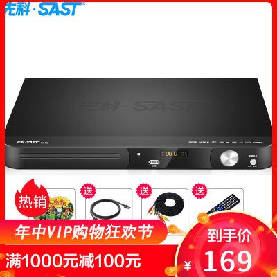 先科(SAST)SA-128影碟机高清DVD播放机HDMI播放器USB2.0接口 双话筒接口 5.1声道 普通DVD