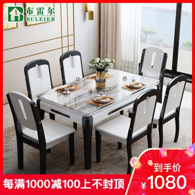 布雷爾(Buleier)現代簡約家用餐桌椅組合小戶型北歐實木餐桌長方形大理石飯桌