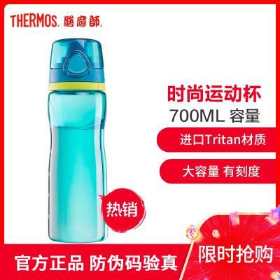 膳魔師(THERMOS) HT-4002 700ml 運動水杯Tritan 水杯茶杯杯子辦公杯運動水杯男女塑料杯隨手杯