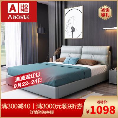 A家家具 床 簡約雙人床皮床現代臥室1.8米婚床主臥軟床家具DA0146
