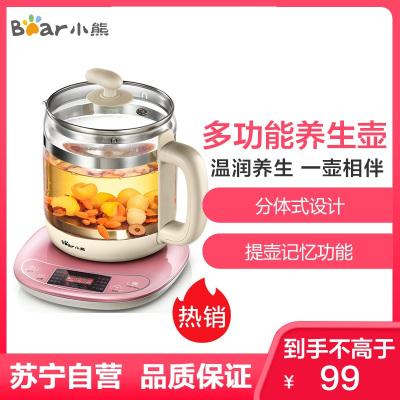 小熊(Bear)養生壺 YSH-B18W2 1.5L多功能智能家用辦公室煮茶高硼硅玻璃電煮茶壺 全自動觸屏式黑茶花茶煮水