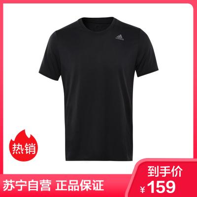 阿迪達斯(adidas)2019夏季男士跑步訓練休閑透氣短袖運動T恤CZ8725