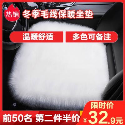 迈古(MG) 冬季汽车坐垫毛绒保暖羊绒仿羊毛座垫冬天长毛车垫子通用【前排单座 颜色随机】