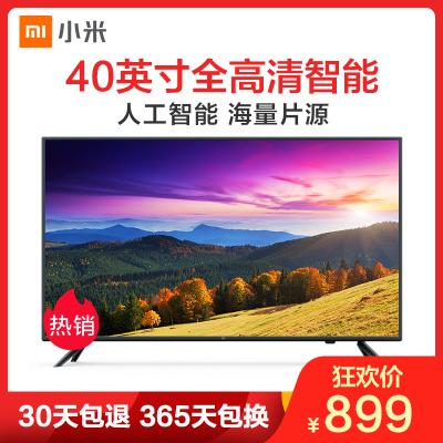 小米(MI)电视4C 40英寸 1080P全高清 人工智能 网络液晶平板电视机 L40M5-4C