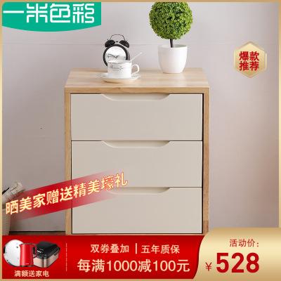 一米色彩 床頭柜 斗柜 三抽屜白原木色全實木書桌化妝辦公收納柜床邊小柜子儲物北歐 臥室家具