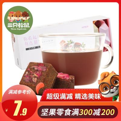【三只松鼠_小黑糖140g_红糖姜茶】玫瑰黑糖姜茶块姜粉食糖小袋装