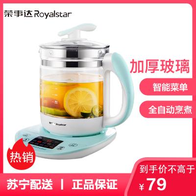 榮事達(Royalstar)養生壺1.5L YSH150H多功能電熱水壺高硼硅玻璃壺觸控式煎藥壺花茶器煲茶壺燒水壺