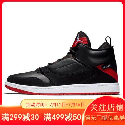 Nike耐克男鞋AIR JORDAN AJ男子高幫耐磨舒適透氣運動休閑籃球鞋AO1329-010 D
