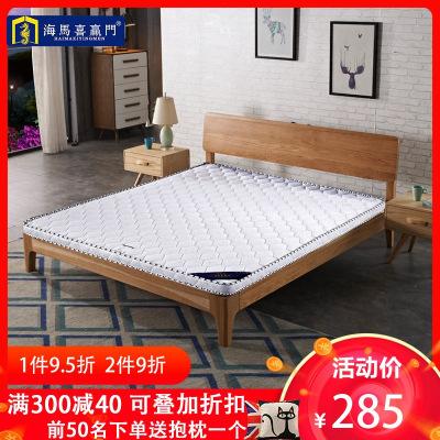 海馬喜贏門乳膠床墊椰棕床墊硬棕墊薄墊床墊臥室簡約現代1.2m 1.5米1.8棕櫚床墊定做折疊