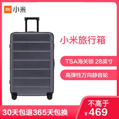 小米(MI)拉桿箱 高彈性萬向靜音輪旅行箱 TSA海關鎖簡約商務登機箱 28英寸 灰色
