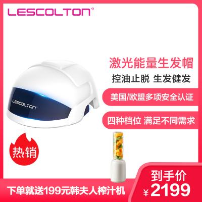 Lescolton激光生發儀 生發帽頭盔 防禿頭密發增發儀器 防脫發器梳子神器宅家守護發際線