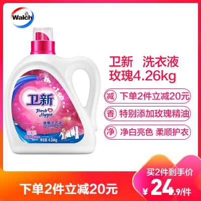 卫新 香薰洗衣液 索菲亚玫瑰 4.26kg 机洗快速去污威露士(Walch)出品