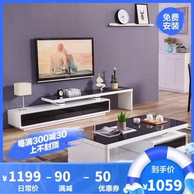 A家家具 電視柜 電視柜茶幾組合客廳套裝伸縮電視柜茶幾組合簡約現代鋼化玻璃客廳小戶型成套家具木質 DB1607