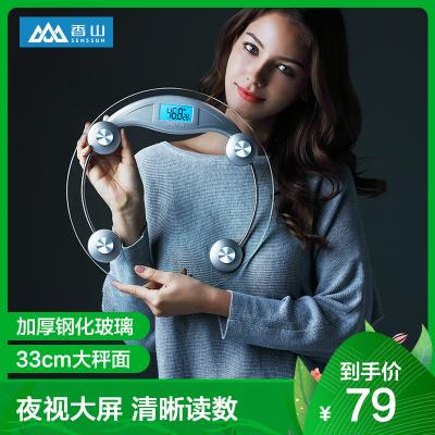 香山 EB9005L電子秤 圓形電子稱 體重秤 人體稱 玻璃面板 透明