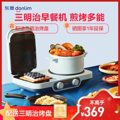 東菱(DonLim)三明治機DL-3452 多功能華夫餅機定時用三明治爐四合一食機吐司壓小型早餐機可拆換烤盤烤面包機
