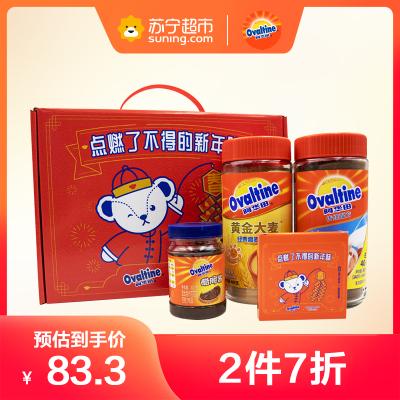 阿華田(Ovaltine) VS Teddy Bear 聯名食品禮盒 了不起的新年味 酷脆醬、可可粉、黃金大麥