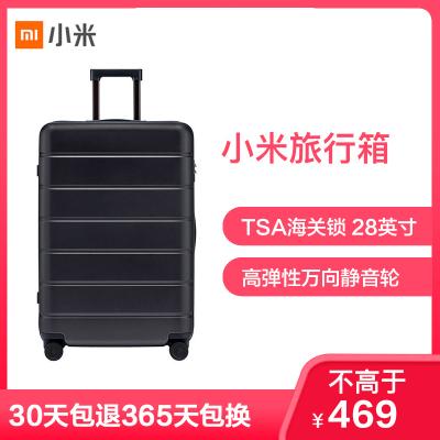 小米(MI)拉桿箱 高彈性萬向靜音輪旅行箱 TSA海關鎖簡約商務登機箱 28英寸 黑色