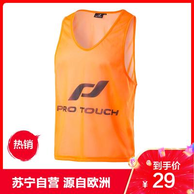 PRO TOUCH專業健身品牌源自歐洲2020新款 Sand ux 男子跑步訓練足球分組背心短袖 305203-219