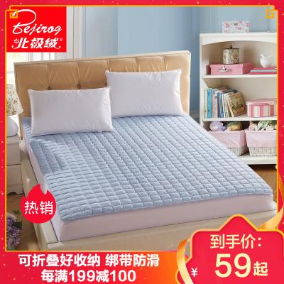 北极绒(Bejirog)家纺 磨毛床垫软垫床褥褥子垫被双人家用宿舍加厚垫子保护垫薄款
