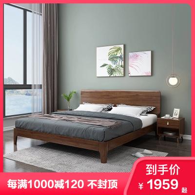 歐卡森北歐胡桃木實木床現代中式臥室家具1.8米1.5單人床雙人床小戶型