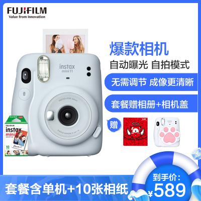 富士(FUJIFILM)INSTAX 一次成像 立拍立得mini11冰晶白相機 mini9升級款 套餐一(含10張相紙)