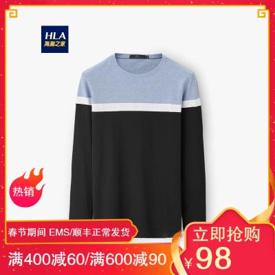 HLA海澜之家圆领长袖T恤2019秋季简约条纹舒适长T男装HNTAJ3R065A