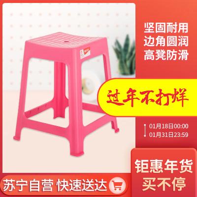 禧天龙citylong加厚防滑方形成人高凳 D-2054