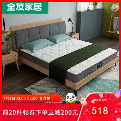 【新】全友家居正反面軟硬兩用椰棕床墊 針織面料邦尼爾彈簧床墊 105171床墊