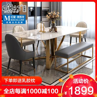 狄雷斯DILEISI 餐桌港式金屬輕奢餐桌大理石長方形北歐餐桌椅組合簡約現代餐臺 KCT-11