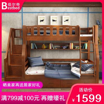 佰爾帝 上下床全實木床兒童床美式高低床成年 大人床雙層床子母床多功能兩層上下鋪成人母子床上下鋪