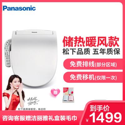 松下(Panasonic)智能马桶盖板DL-F525CWS洁乐电子坐便盖冲洗洁身器支持移动冲洗温水清洗座圈加热功能
