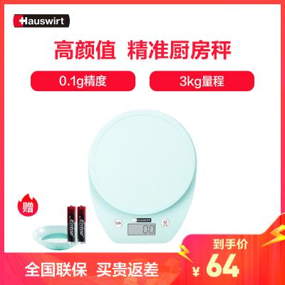 海氏/Hauswirt 廚房秤 HE-62 小電子秤 0.1g 稱重 烘焙稱 迷你廚房稱 電子稱