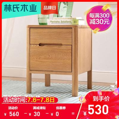 【每滿300減30】林氏木業北歐臥室迷你實木家具床頭柜簡約小邊柜床頭柜LS046B3