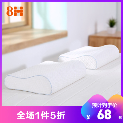 8H记忆绵枕头 小米生态链三曲线成人护颈保健枕芯 慢回弹太空记忆绵枕头H1