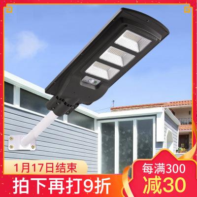 太阳能路灯一体化人体感应路灯户外庭院灯新农村防水家用LED超亮路灯带遥控器