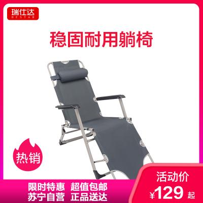 瑞仕達(Restar) 兩用折疊躺椅 辦公室午休床便攜單人折疊床 戶外行軍床沙灘椅