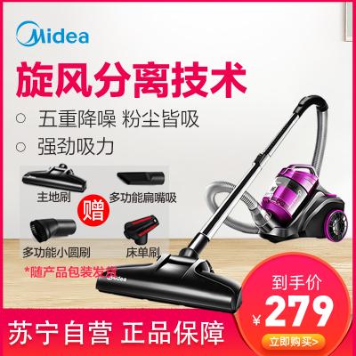 美的(Midea)吸塵器 臥式家用大吸力 無耗材水洗塵杯 大功率吸塵機 小型便攜 C3-L143C