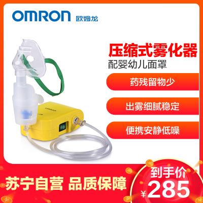 歐姆龍(OMRON)壓縮式霧化器 NE-C803J 霧化機 兒童家用空氣霧化儀